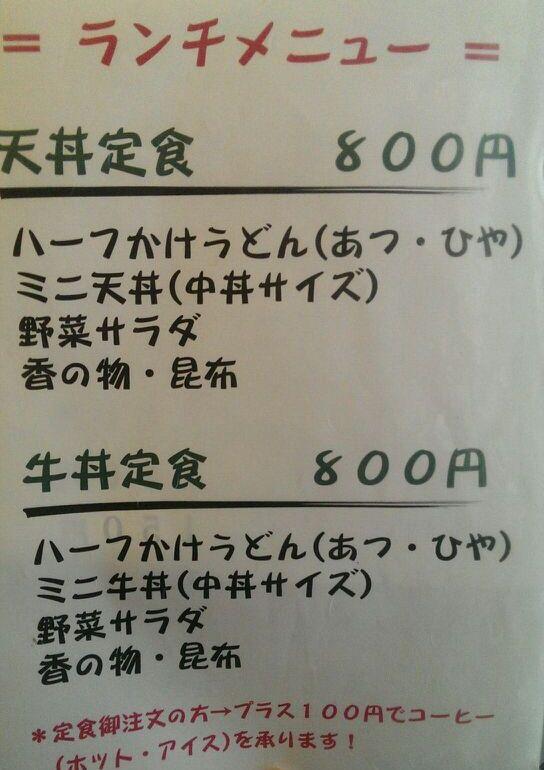 コピー ~ 1392212678049