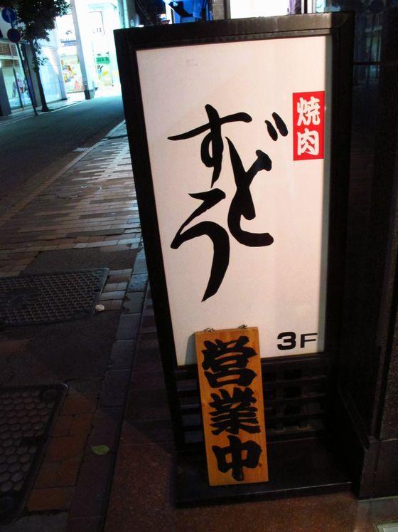 コピー ~ 画像 058