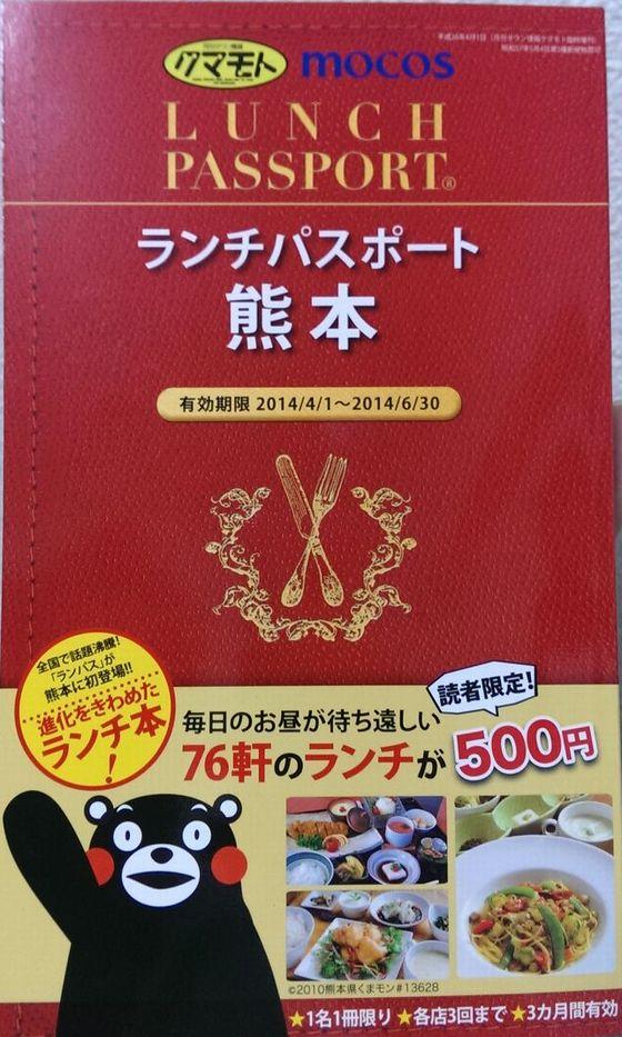 1396850013770 - コピー
