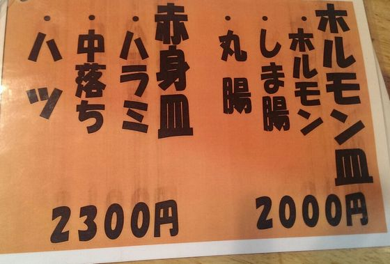 1402302360334 - コピー