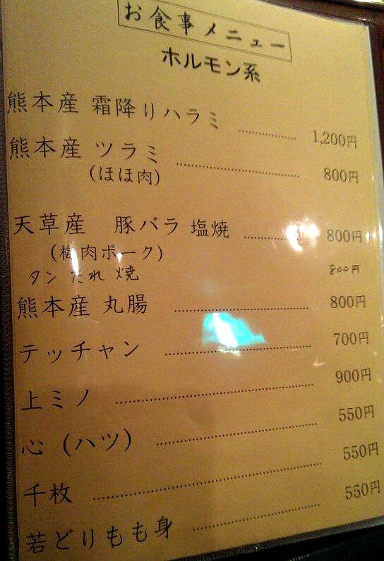 1402589768133 - コピー