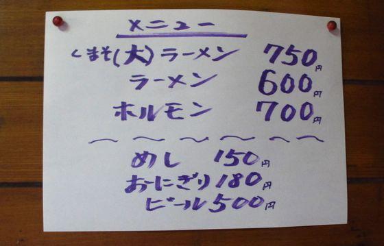 IMG_0313 - コピー