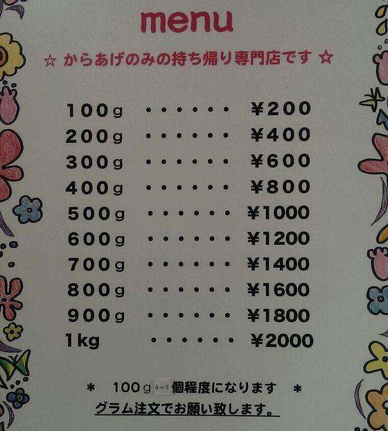 1404974673162 - コピー