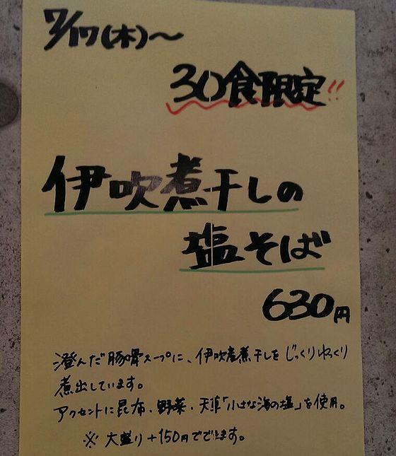 1405576124845 - コピー