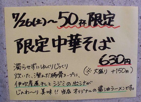 IMG_0912 - コピー