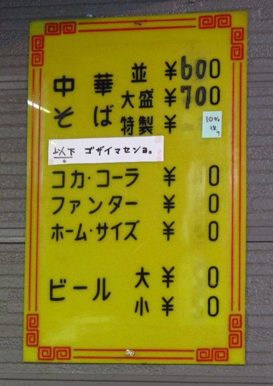 IMG_1466 - コピー