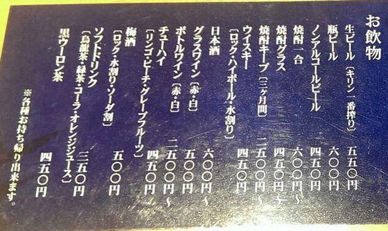 1410770390104 - コピー (2)