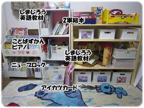 IMG_04121.jpg