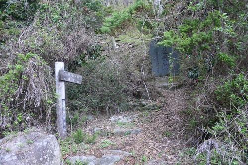 釈迦ヶ岳2