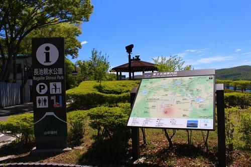 山中湖と富士山2