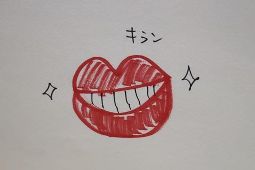 歯みがきシート7