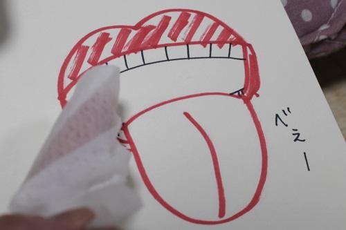 歯みがきシート9
