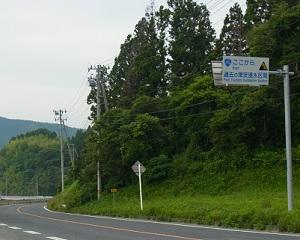 2014-07-17t.jpg