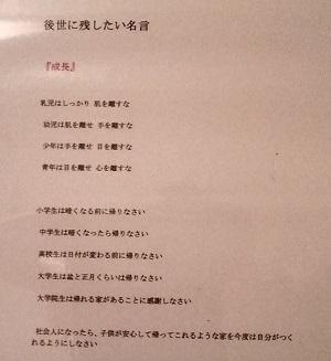 2014-09-02b.jpg