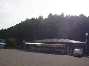 2014-09-07a.jpg