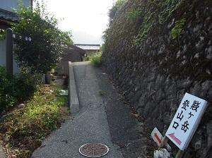 2014-09-07b.jpg