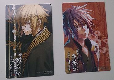 簿桜鬼カード