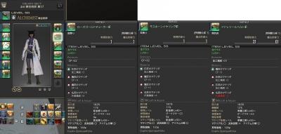 ffxiv_201407014_01.jpg