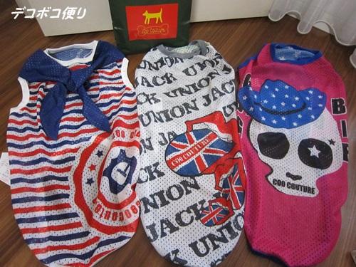 20140828クールTシャツ1