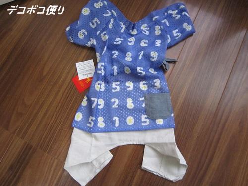 20140828クールTシャツ3