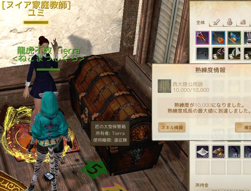 20140604a-2.png