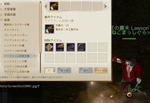 20140604a.png