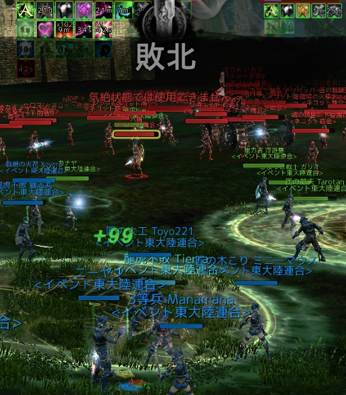 20140608a-6.png