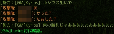 20140703a-2.png