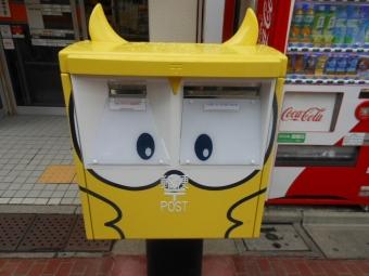 黄色いポスト (1)