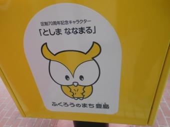黄色いポスト (2)