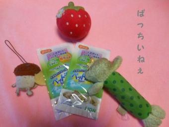 おもちゃ (1)