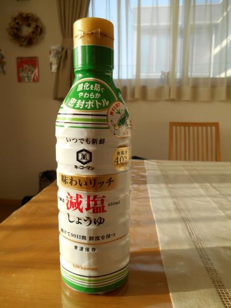キッコーマン醤油