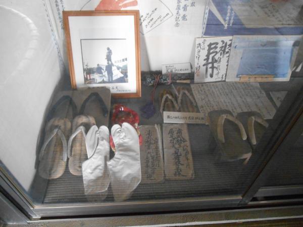 雷電の足袋