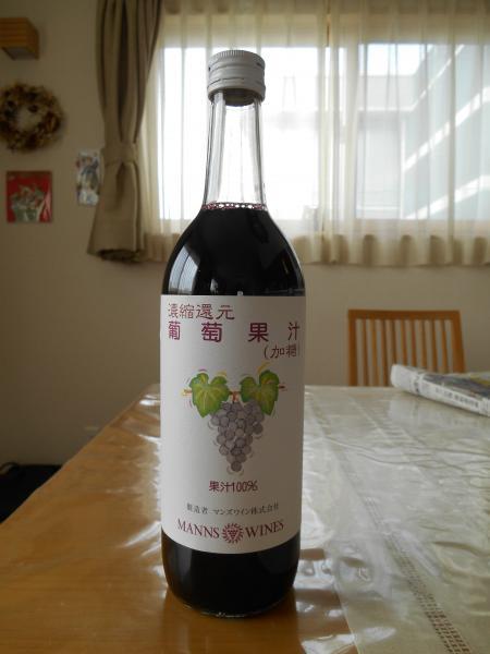 買ったワイン1