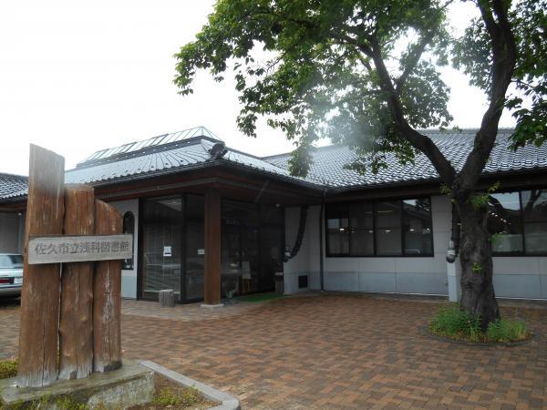 浅科図書館2