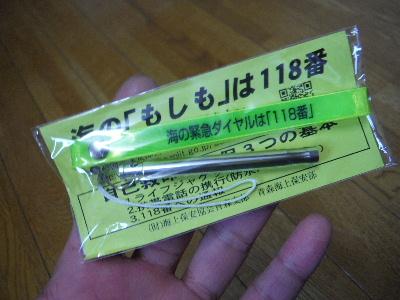 2014_0414(004).jpg