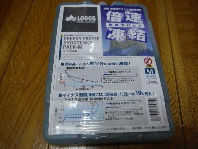 2014_0424.jpg
