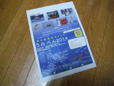 2014_0517(018).jpg
