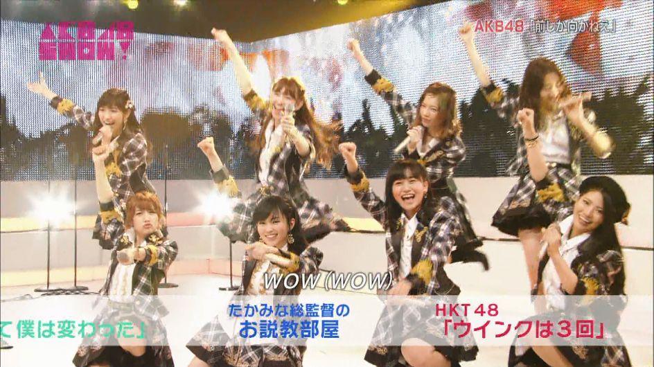 2014-02-23 18-57-44-06AKB48_SHOW