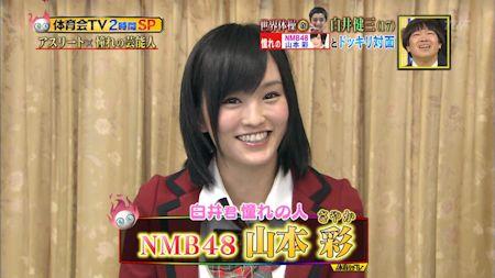 2014-03-15 22-13-09-71炎の体育会TV