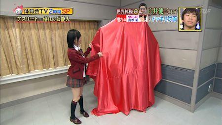 2014-03-15 22-18-00-31炎の体育会TV