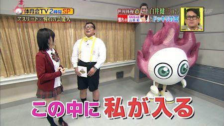 2014-03-15 22-18-31-89炎の体育会TV