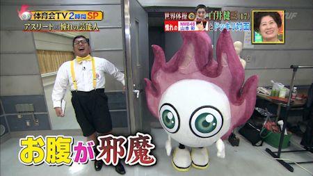 2014-03-15 22-21-03-01炎の体育会TV