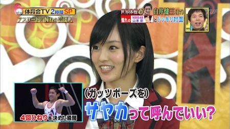 2014-03-15 22-47-14-33炎の体育会TV