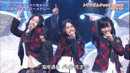 2014-03-19 20-39-21-46山本彩画像