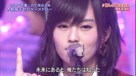 2014-03-19 20-41-54-17山本彩画像