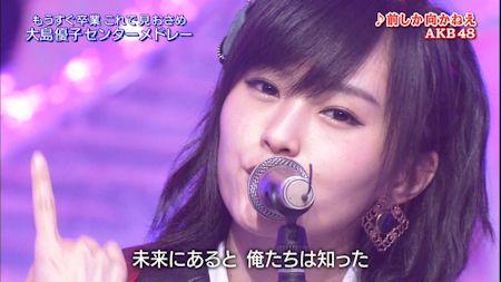 2014-03-19 20-42-02-55山本彩画像