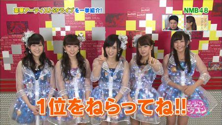 2014-03-29 15-50-43-58山本彩画像