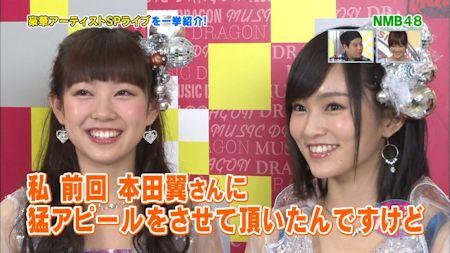 2014-03-29 16-08-36-43山本彩画像