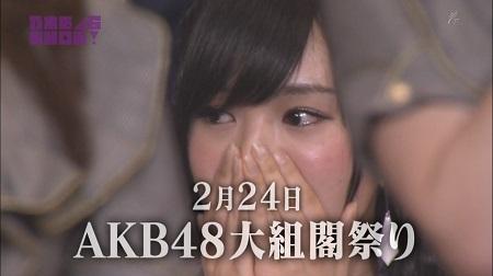 2014-04-20 15-59-02-12